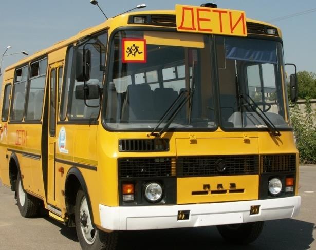 Автобус ПАЗ-32053-70 (школьный)