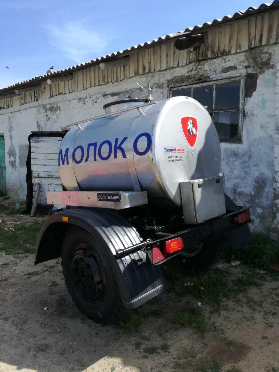 Прицеп-цистерна для перевозки молока